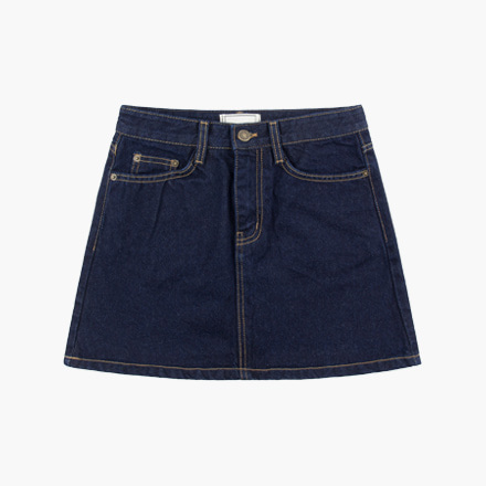 dubble denim skirt