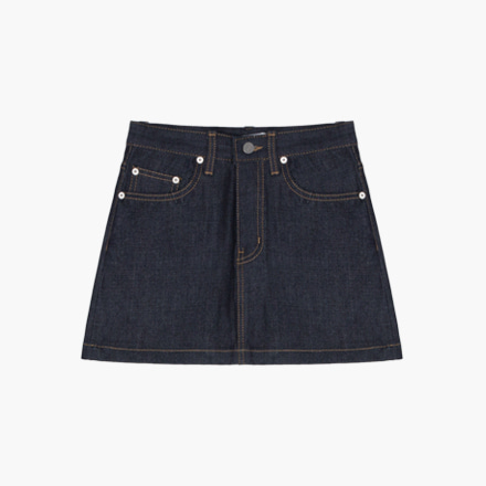 serbia denim skirt
